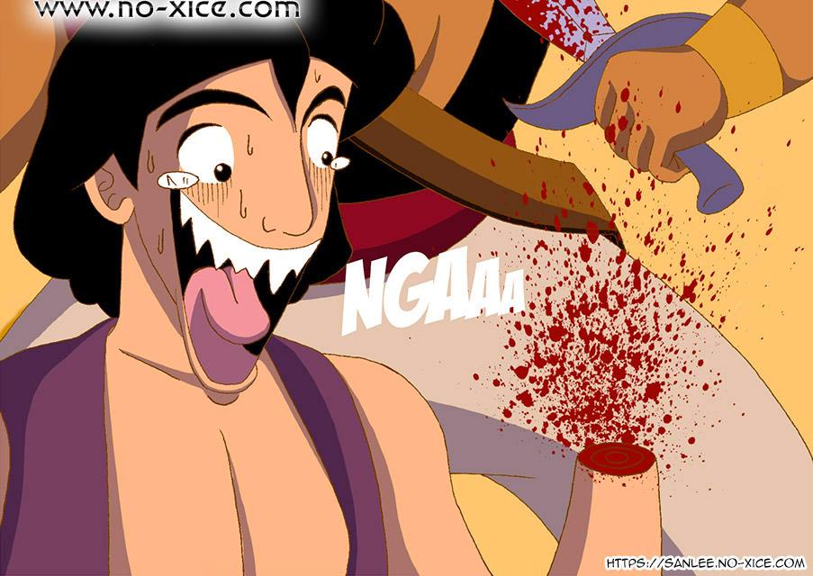Tarjeta No-Xice© Aladdin ES bottom San Lee Manga mangaka