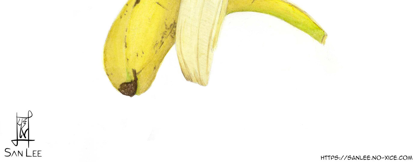 Banana documentary study US bottom San Lee Manga mangaka