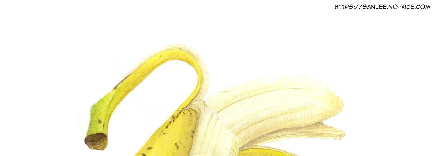 Banana documentary study US top San Lee Manga mangaka