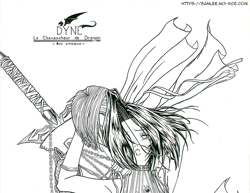 Illustration Dragon Rider 01 FR top San Lee Manga mangaka