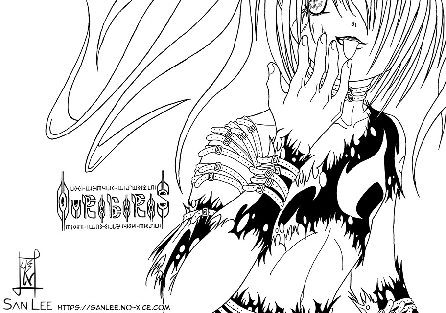 Illustration Ouroboros 02 US bottom San Lee Manga mangaka