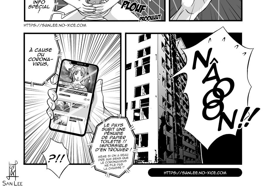 Social lethaL #h001 FR bottom San Lee Manga mangaka