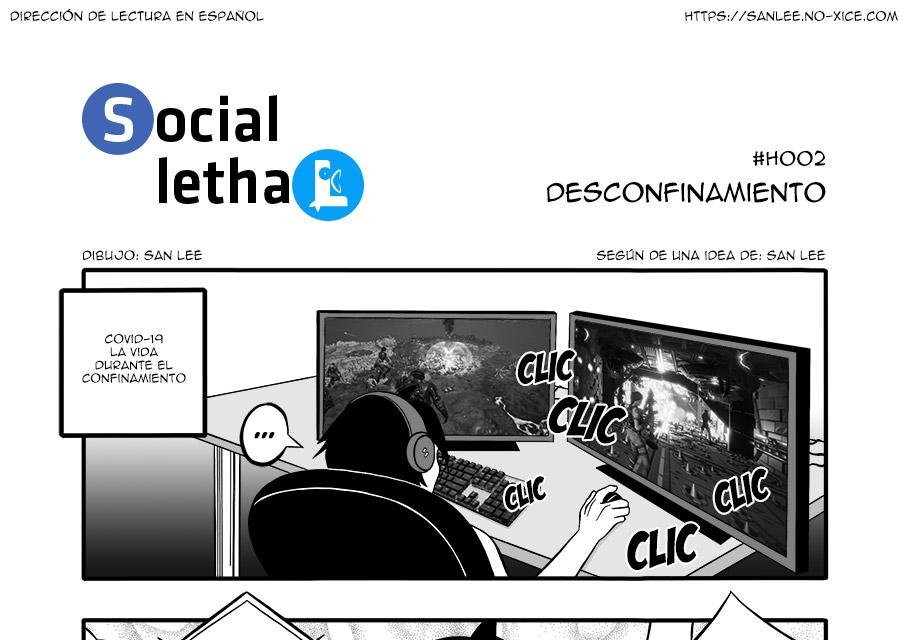 Social lethaL #h002 ES top San Lee Manga mangaka
